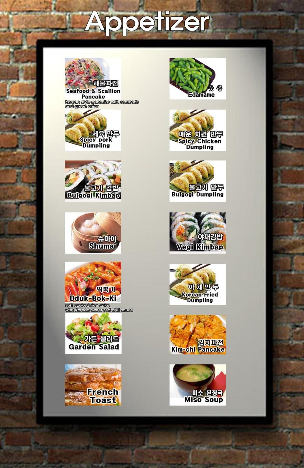 appetizer website image