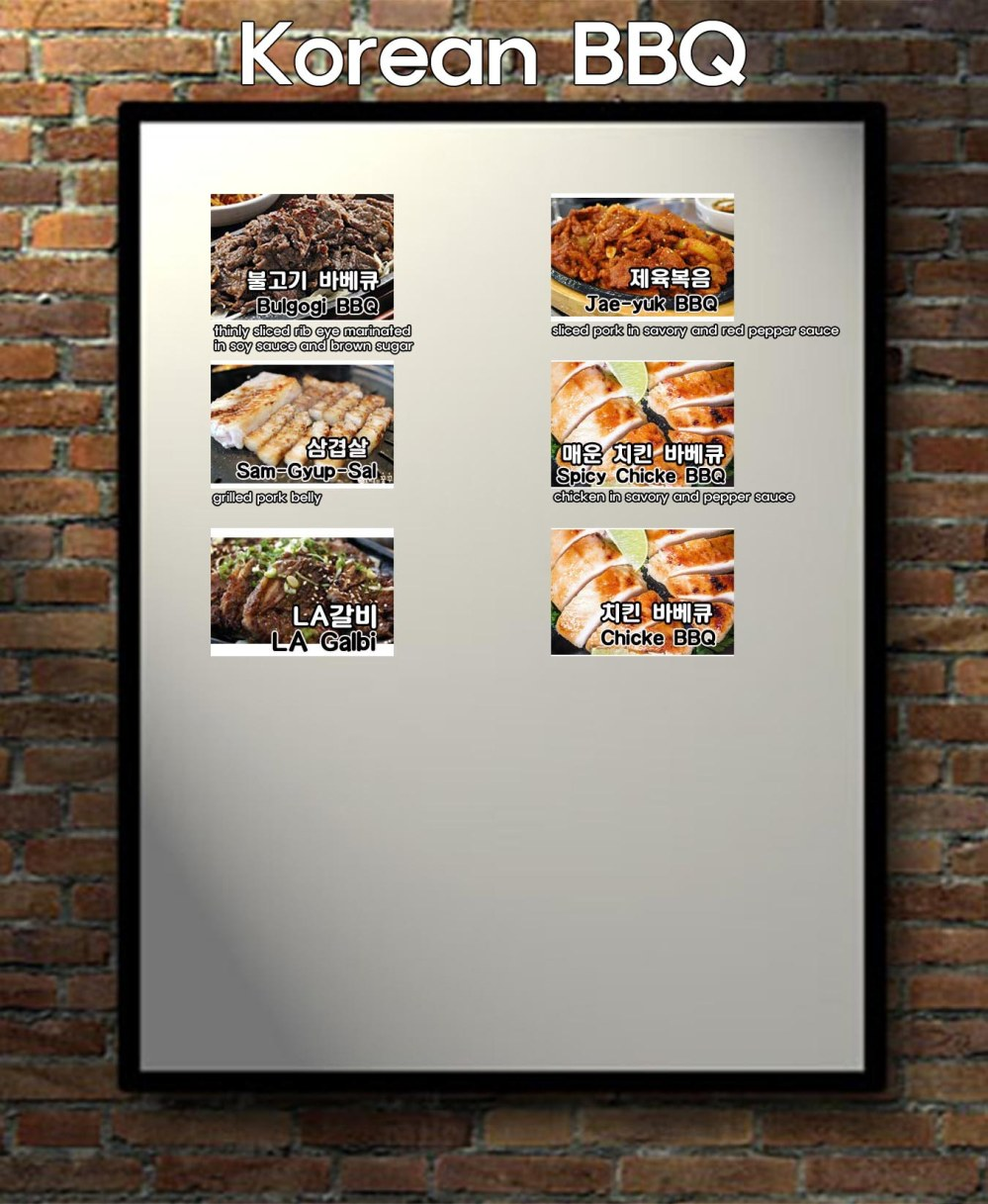 korean bbq website image