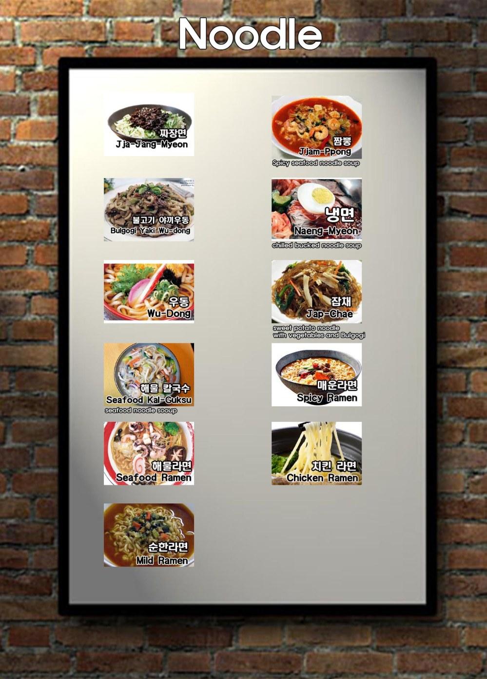 noodle website image