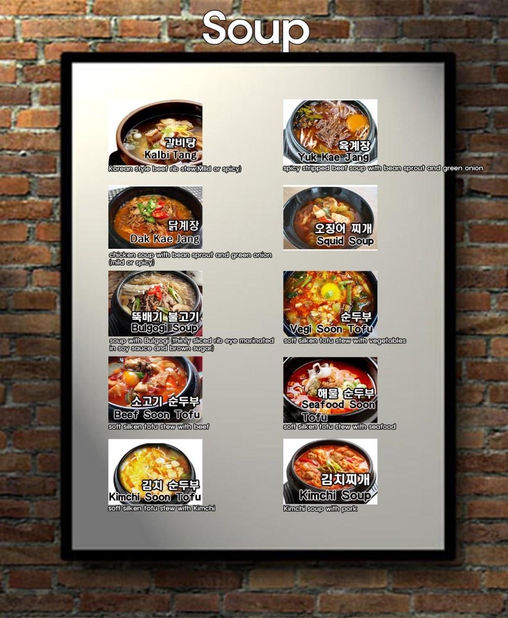 soup website image