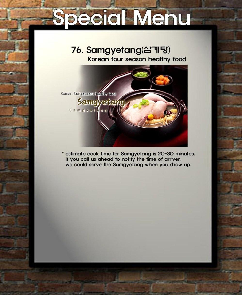 special menu copy